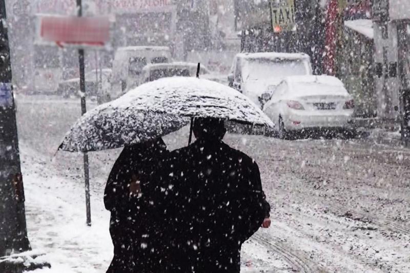Elazığ Geneli Yağan Kar Nedeniyle Okullar Yarın Tatil
