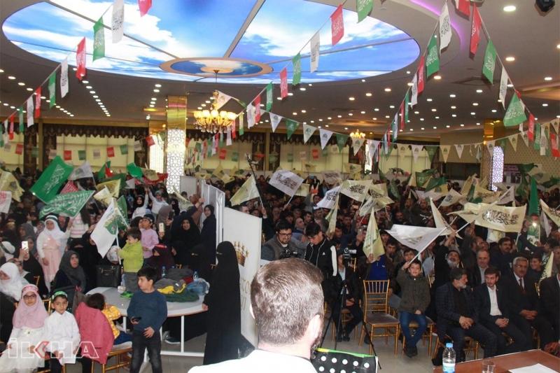 Elazığ'da Muhammedî sevda coşkusu-VİDEO