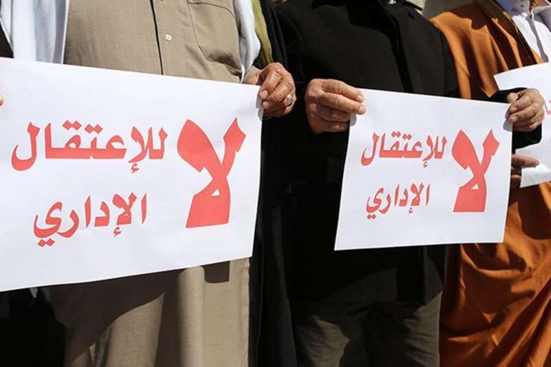 İdari hapis cezası kararları Filistinliler aleyhine keyfi olarak uygulanıyor