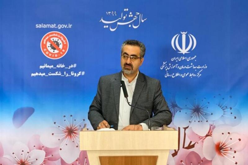 İran'dan Coronavirüs açıklaması: 8913 kişi iyileşti, can kaybı 1934'e çıktı