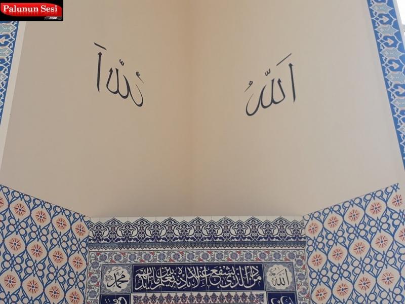 Palu Toki Camisinde Ters Allah Lafzı
